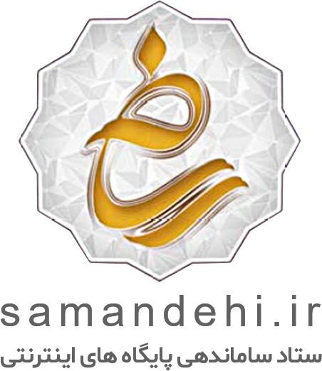 تصویر نماد اعتماد