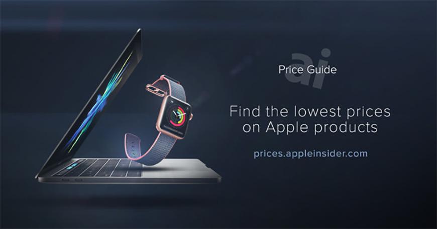 کمترین قیمت در اپل