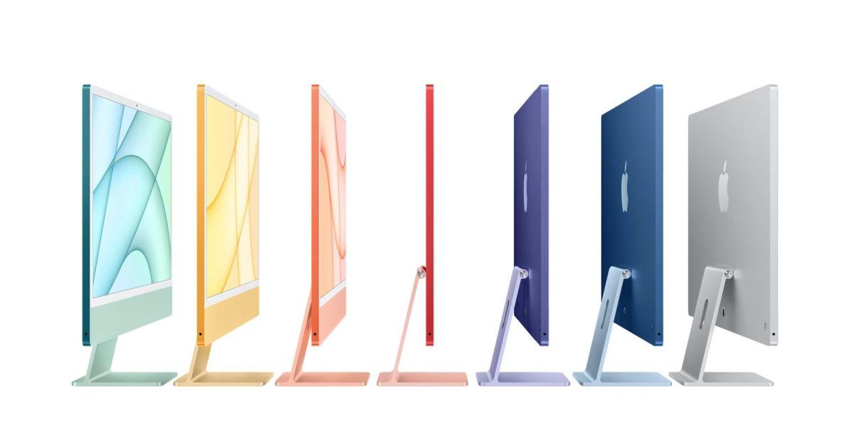 در این گزارش آمده است که جانی آیو در طراحی جدید M1 iMac نقش داشته است ، اما جزئیات آن مشخص نیست