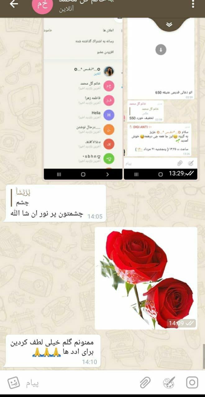 خررید کانال تلگرام 100 k